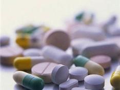 Аптеки Балтийска