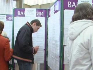 Центры занятости Балтийска