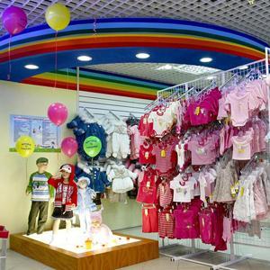 Детские магазины Балтийска