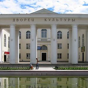 Дворцы и дома культуры Балтийска