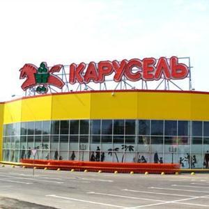 Гипермаркеты Балтийска