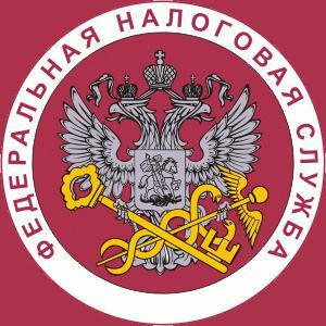 Налоговые инспекции, службы Балтийска