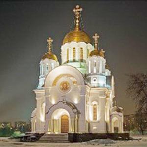 Религиозные учреждения Балтийска