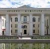 Дворцы и дома культуры в Балтийске