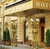 Гостиницы в Балтийске