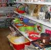Магазины хозтоваров в Балтийске