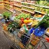 Магазины продуктов в Балтийске