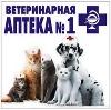 Ветеринарные аптеки в Балтийске