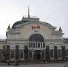 Железнодорожные вокзалы в Балтийске