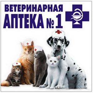 Ветеринарные аптеки Балтийска