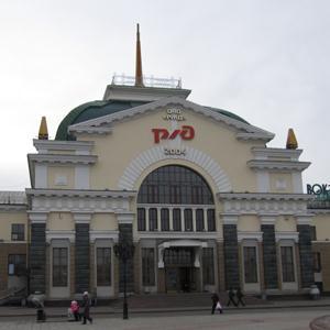 Железнодорожные вокзалы Балтийска